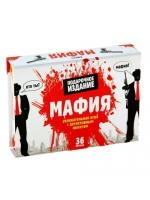 Настольная игра карты Мафия квест подарочное издание