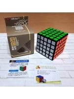 Скоростной кубик Рубика MoYu Guanchuang 5х5