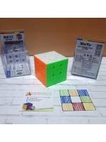 Скоростная головоломка MoYu MoFang JiaoShi Asymmetric Cube