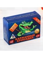 Настольная игра Крокодил карманный