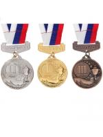 Комплект наградных медалей 1 2 3 место диаметр 5 см
