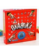 Настольная игра Окавока