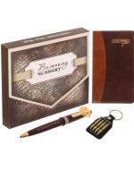 Набор 3 в 1 Подарочный Важному человеку записная книжка брелок и ручка