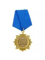 Орден наградной Лучший дедушка
