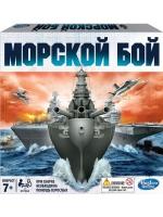 Морской бой настольная игра отдельные поля Потопи Флот
