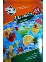 Пакеты пакетики для льда 224 шарика