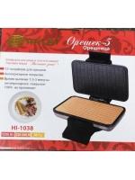 Электрическая вафельница Haley HI-1038